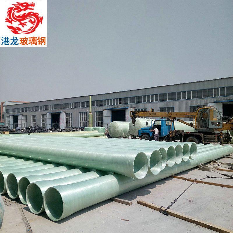 玻璃鋼輸水管道廠家
