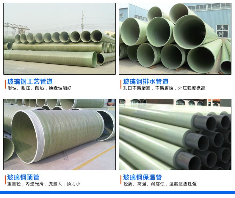 玻璃钢电缆保护管厂家
