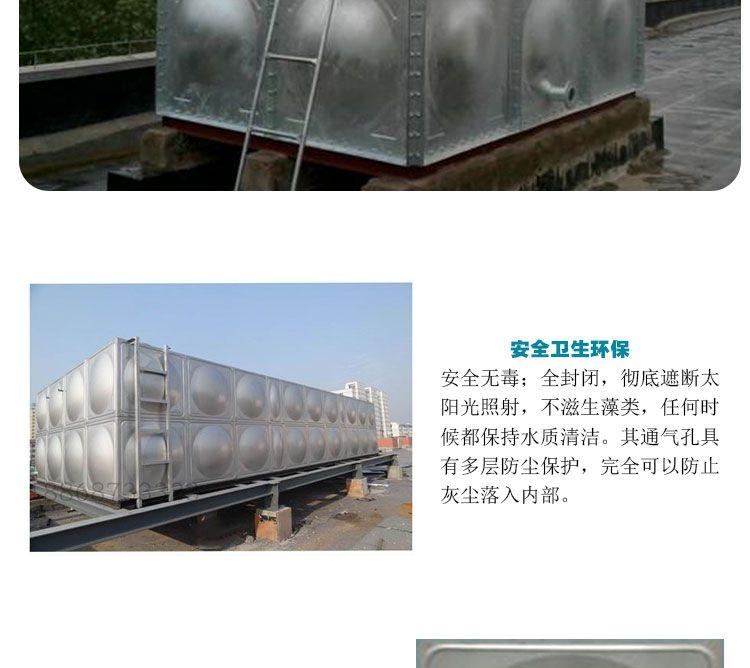 SMC组合不锈钢水箱厂家