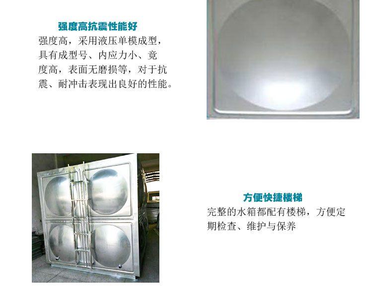 不锈钢组合水箱厂家价格
