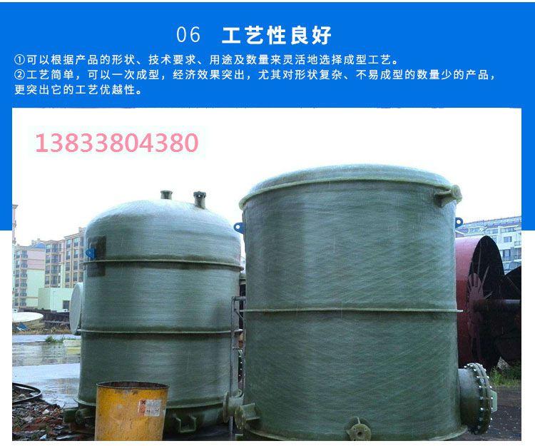 玻璃钢缠绕储罐生产厂家
