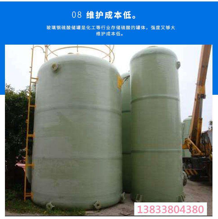 立式玻璃钢储罐生产厂家