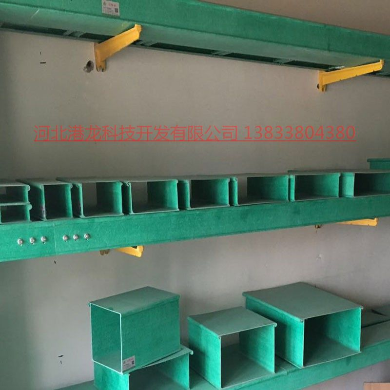 玻璃钢支架生产厂家
