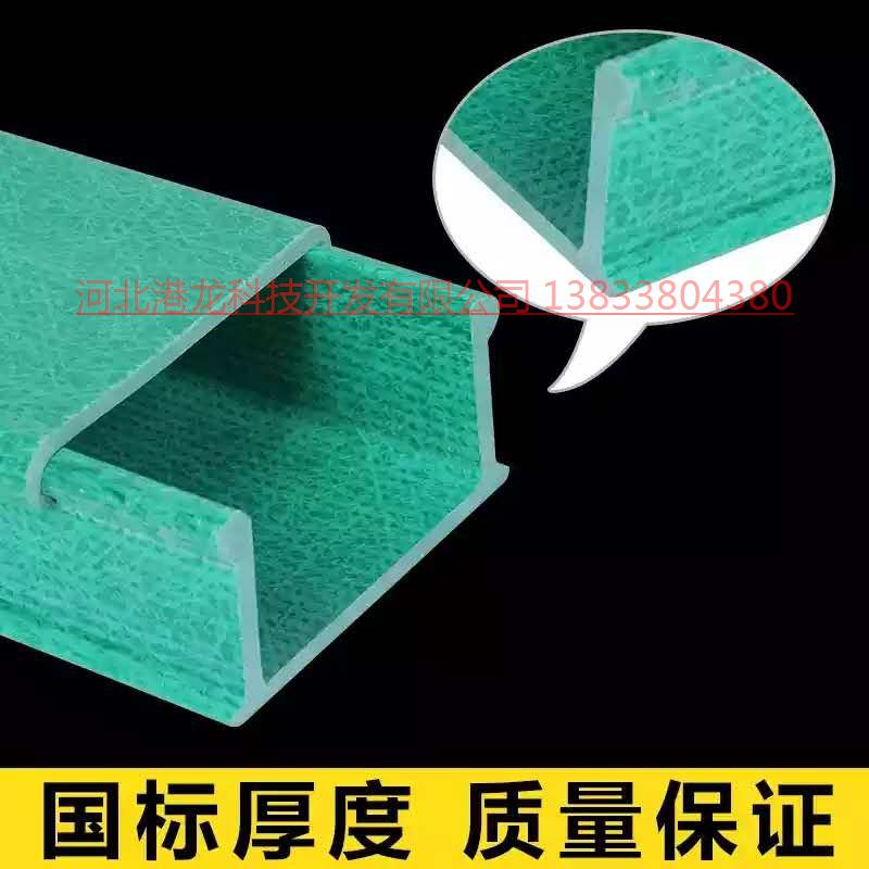 玻璃钢电缆桥架生产厂家生产厂家