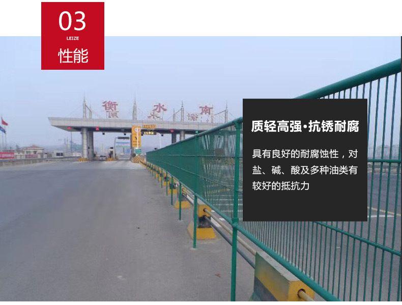 高速公路防眩网生产厂家