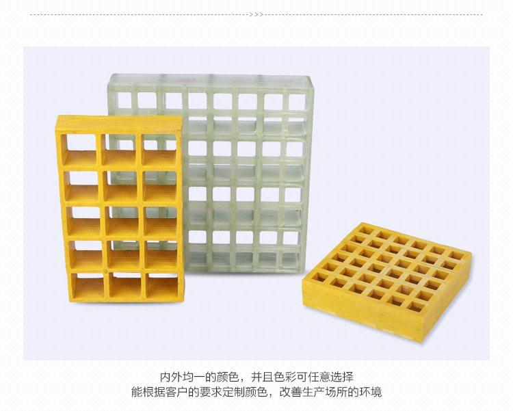 玻璃钢盖板价格