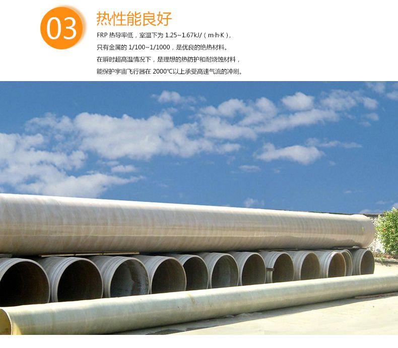 排污玻璃钢管道生产厂家