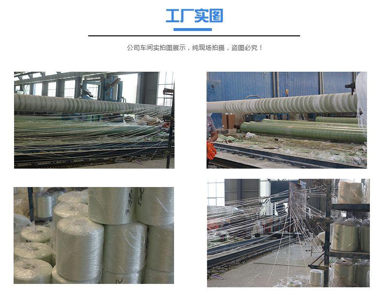 玻璃钢化工管道生产厂家