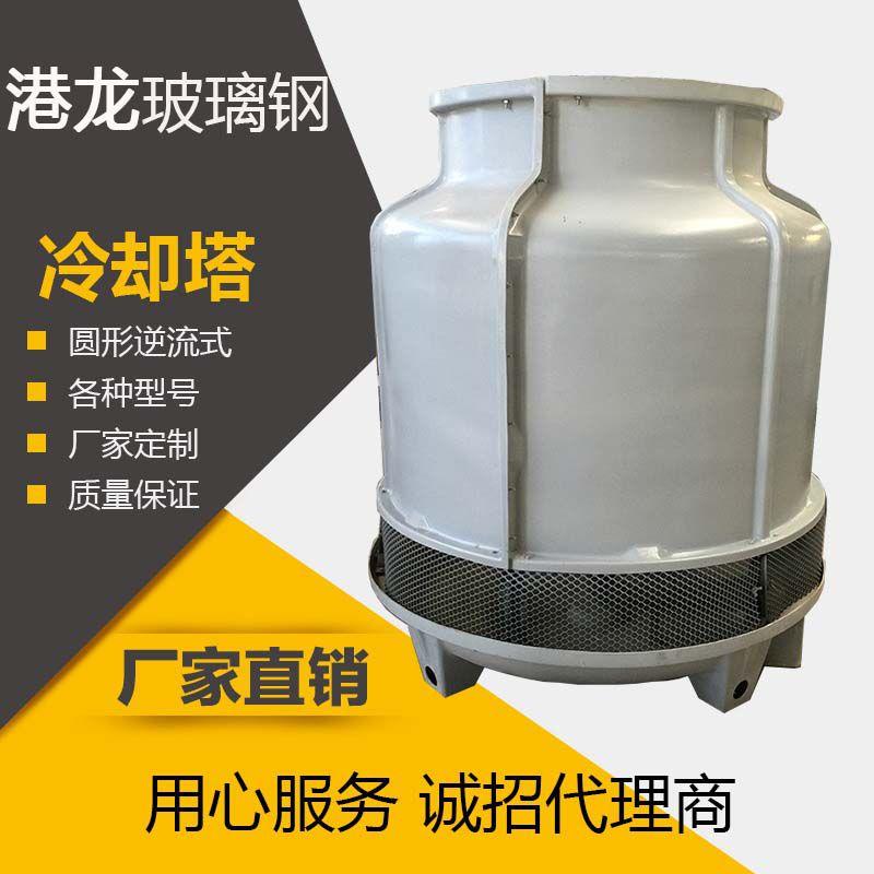 工业冷却塔,工业冷却塔厂家,工业冷却塔选型,冷却塔型号,冷却塔型号价格生产厂家