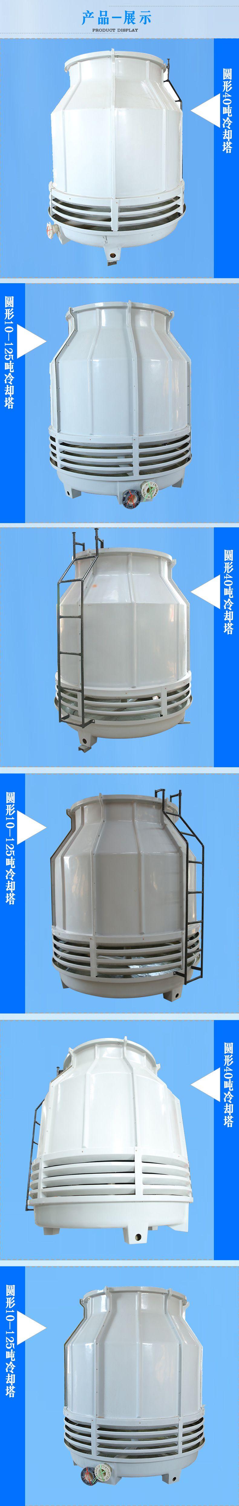 圆形冷却塔厂家