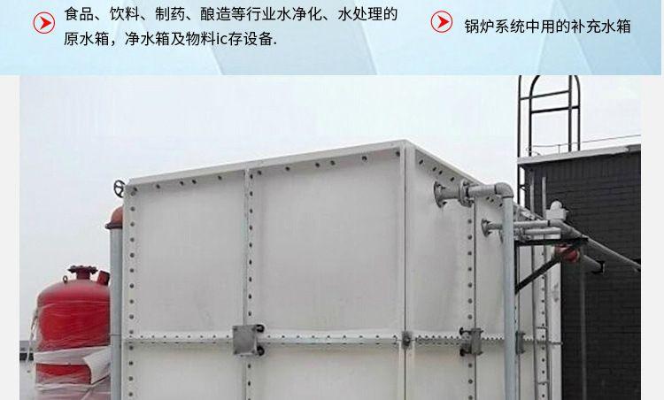 组合水箱生产厂家