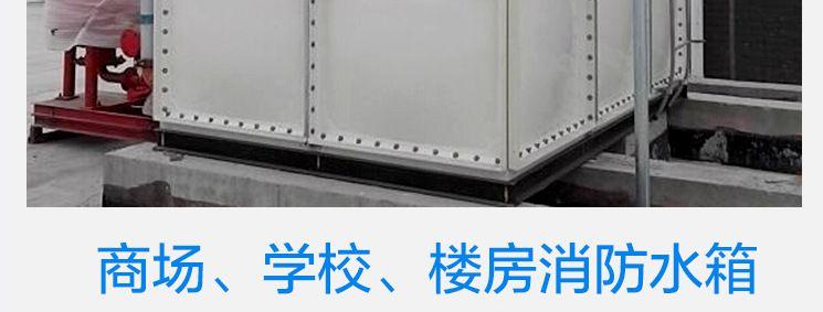 玻璃钢蓄水池生产厂家