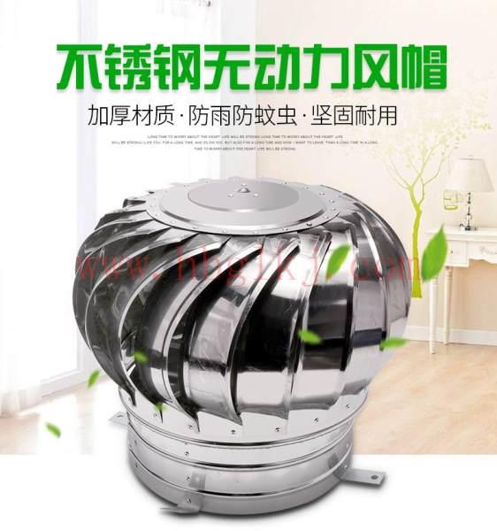 不锈钢无动力风机生产厂家