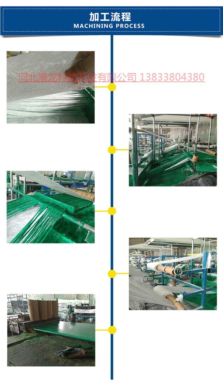 高分子电缆桥架生产厂家
