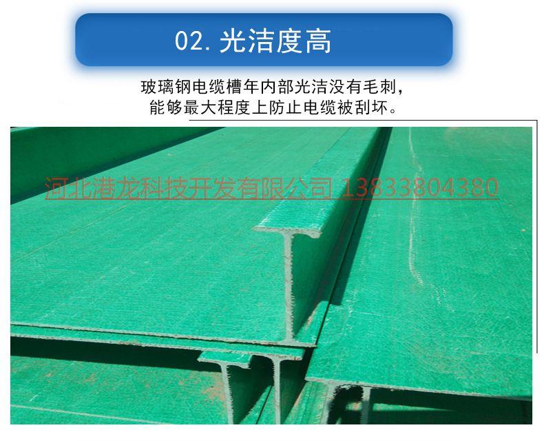 玻璃钢电缆桥架价格