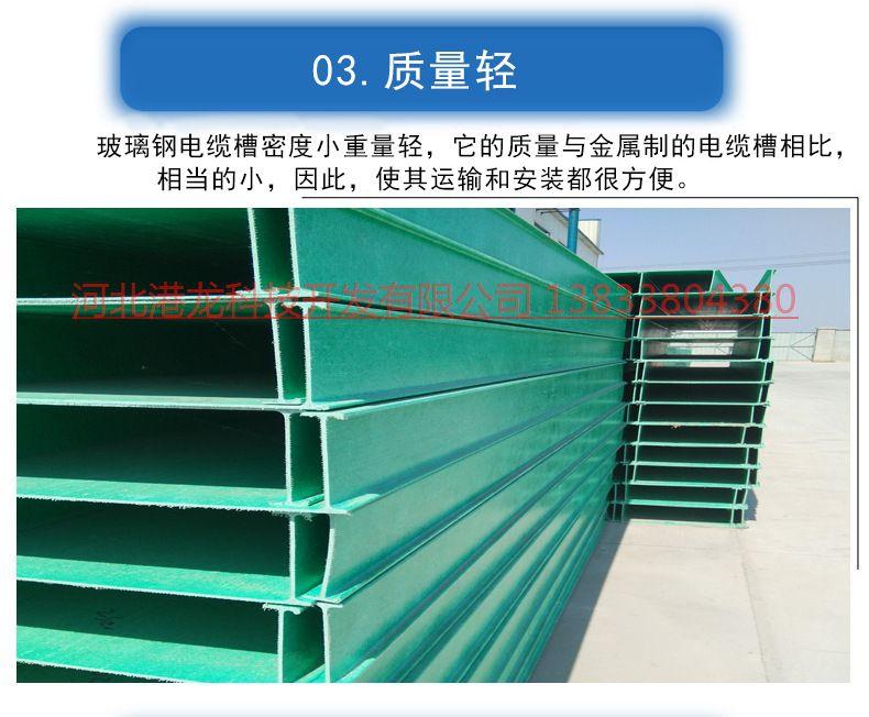 玻璃钢电缆桥架报价